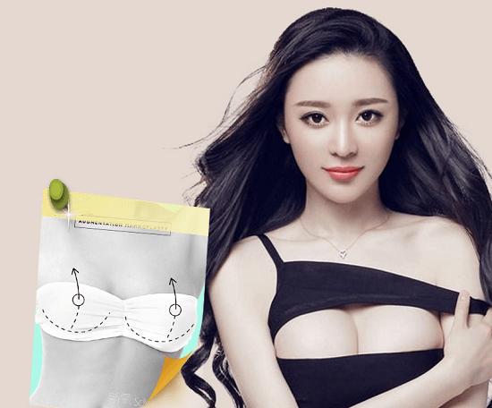 Nâng ngực ở đâu đẹp và an toàn?